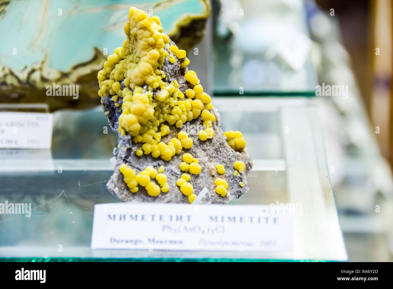 Fersman Museum, Moscow, Russia - February 14, 2018: Meteorites and minerals in the museum. Mineralogical museum - Stock Image