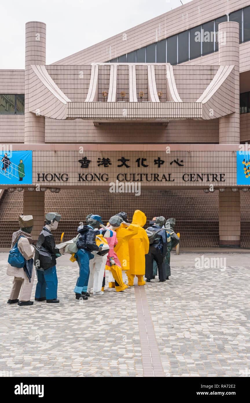 Public art outside the Hong Kong Cultural Centre, Tsim Sha Tsui, Kowloon, Hong Kong - Stock Image
