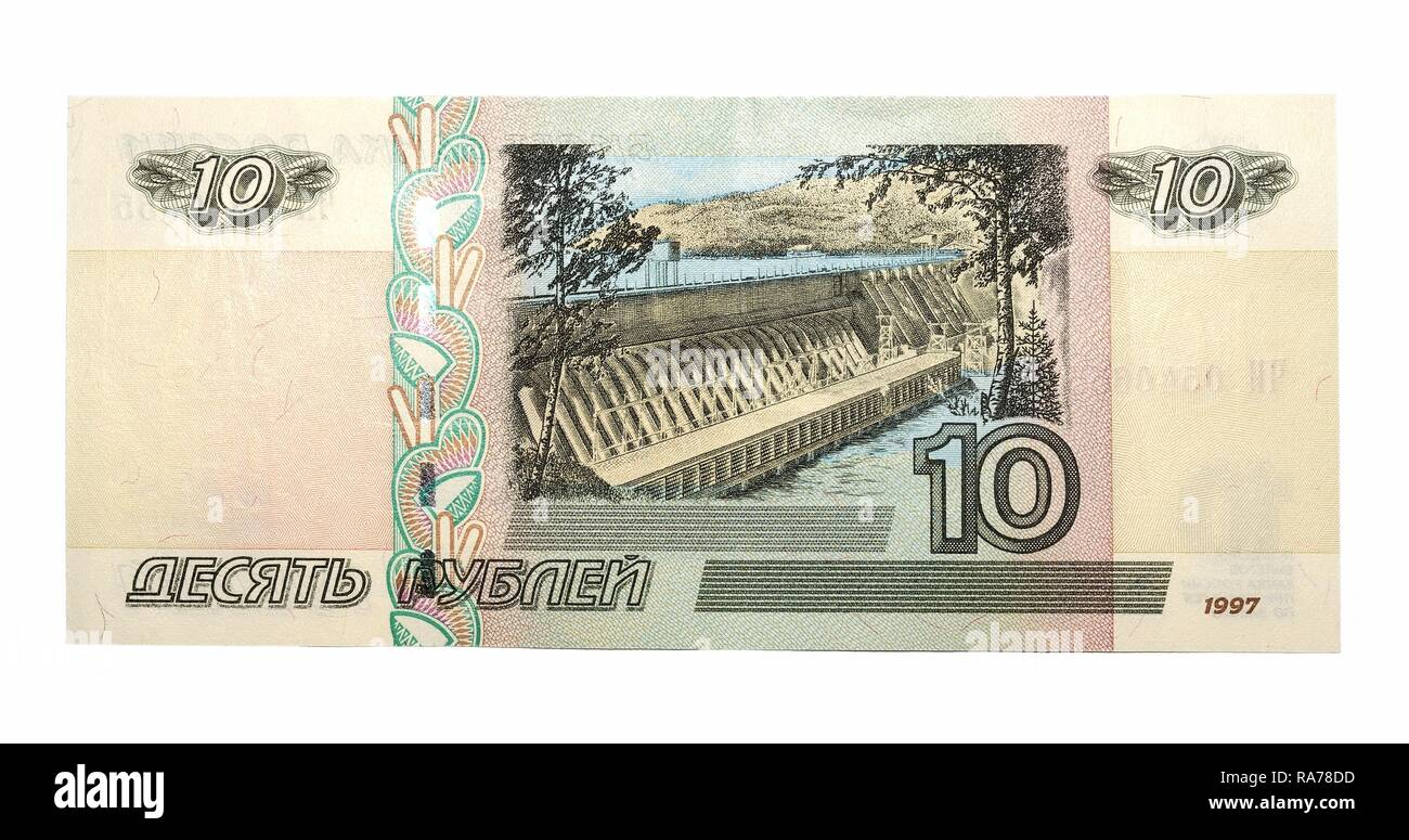10 Russian rubles of 1997, banknote Stock Photo