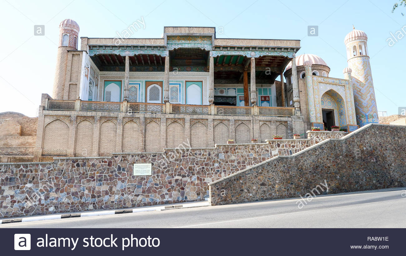 Khizr Stock Photos & Khizr Stock Images - Alamy