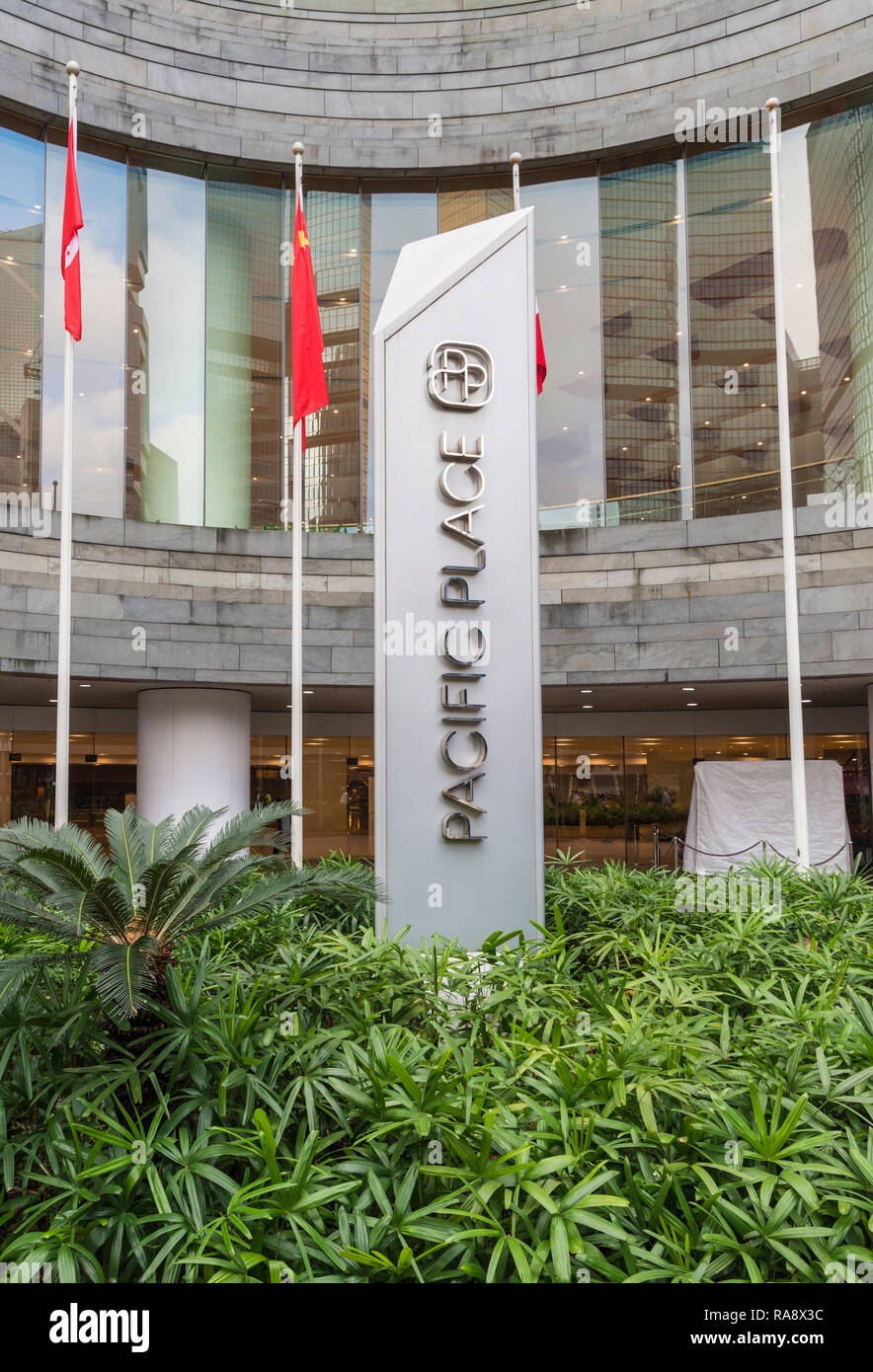 Sign and entrance to Pacific Place Shopping Mall, Admiralty, Hong Kong - Stock Image