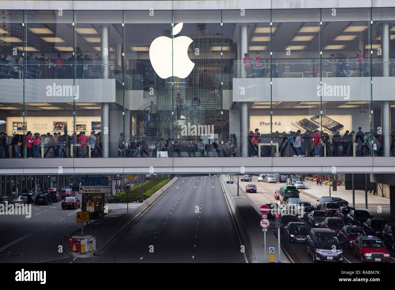apple store in Hongkong | usage worldwide Stock Photo