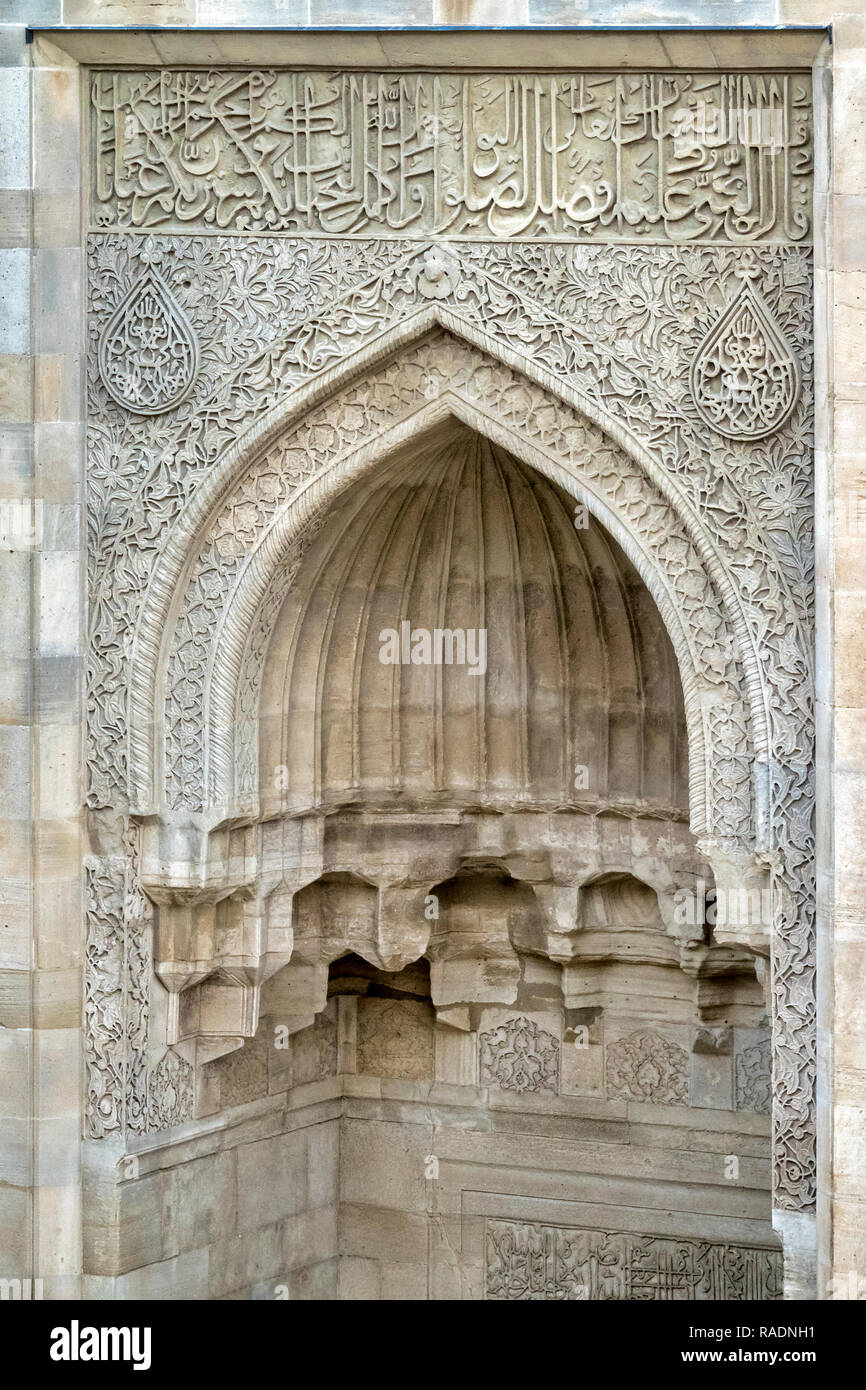 Detail of the Palace of the Shirvanshah, Baku, Azerbaijan - Stock Image