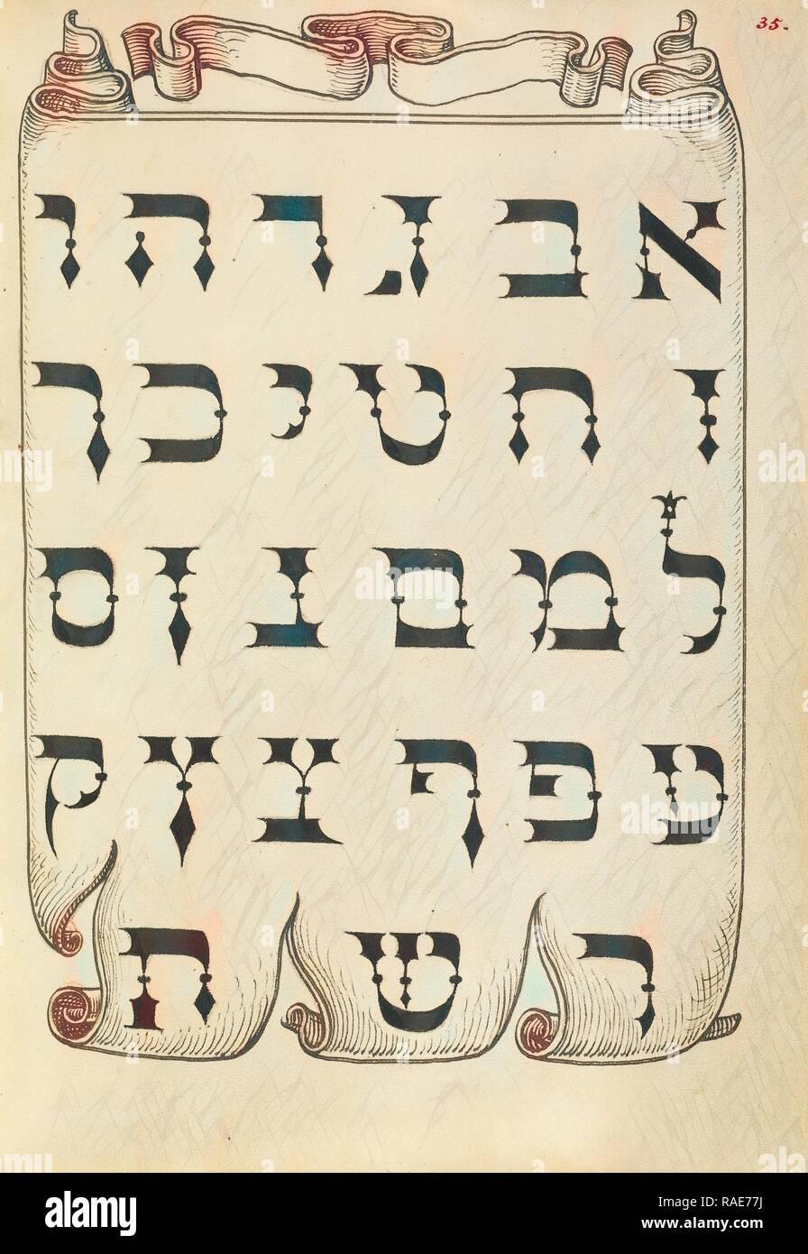The Hebrew Alphabet, Joris Hoefnagel (Flemish , Hungarian, 1542 - 1600), and Georg Bocskay (Hungarian, died 1575 reimagined - Stock Image