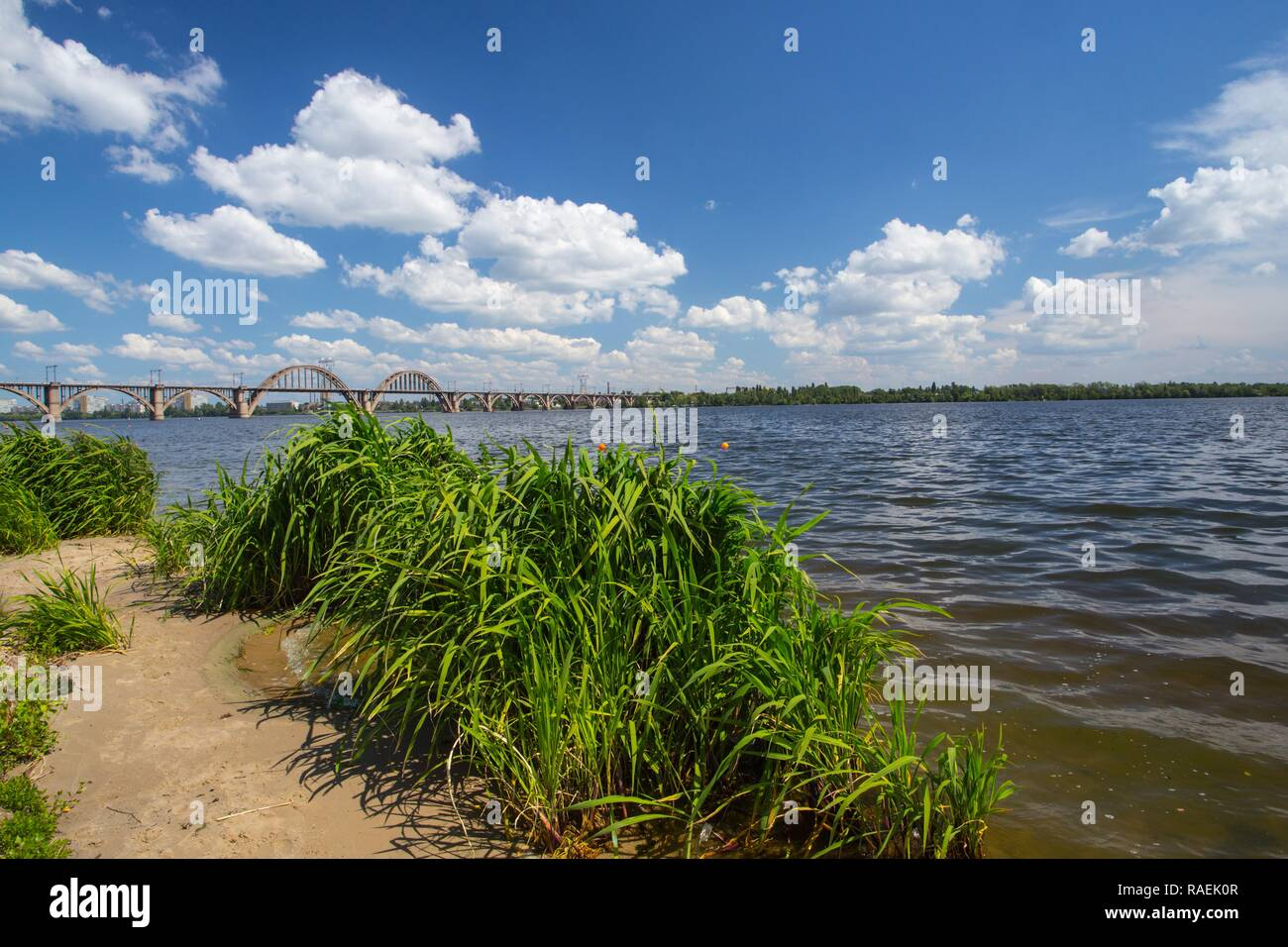 dnipropetrovsk, arched bridge across the Dnieper River - Stock Image