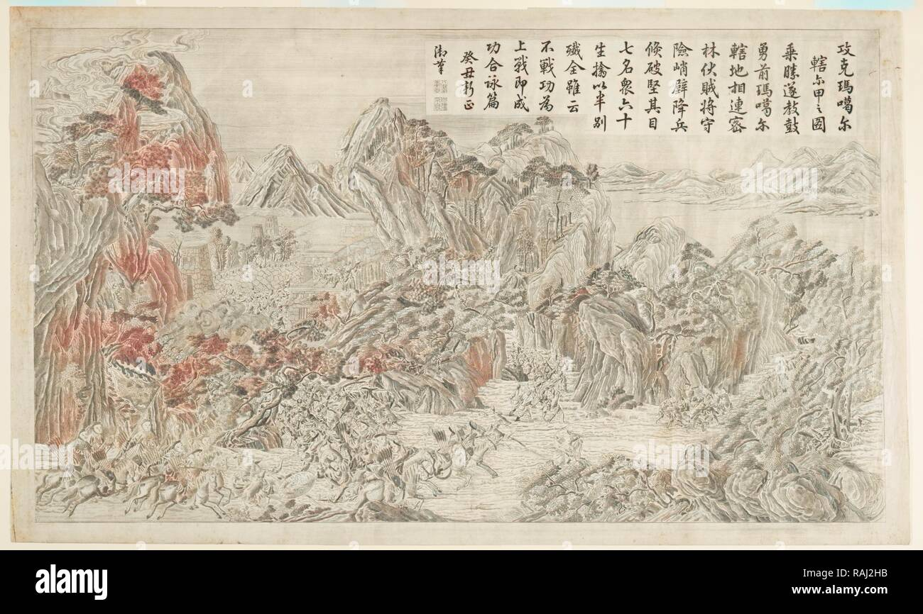 Qianlong campaigns against the Gurkha, Qianlong, ca. 1793-1799. Reimagined by Gibon. Classic art with a modern twist reimagined - Stock Image