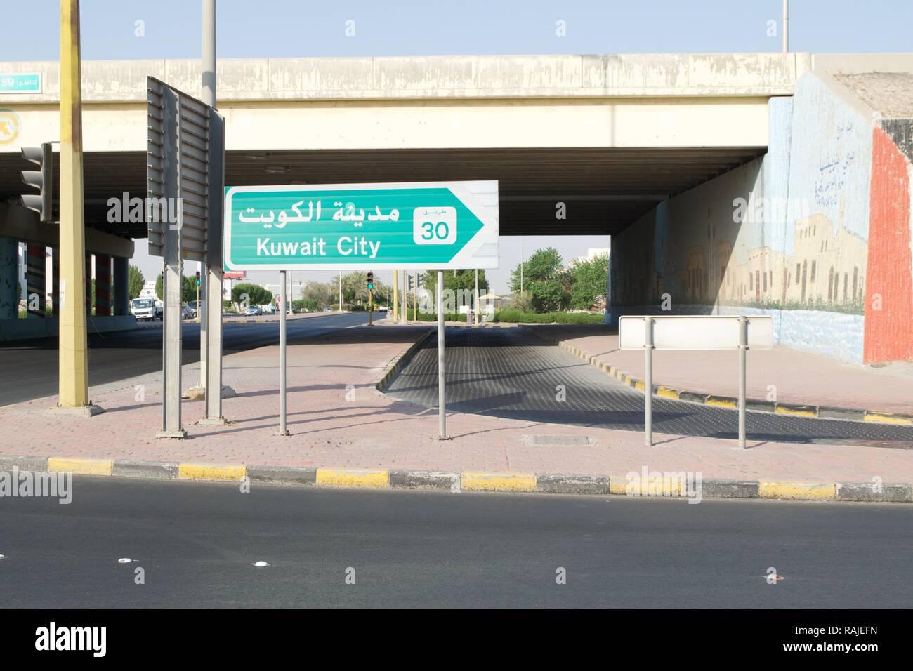 Kuwait Street - Stock Image