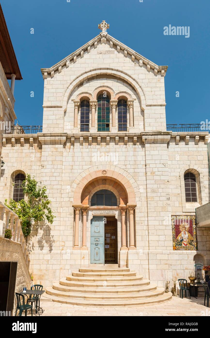 Facade, Armenian Church of Sorrows Mary, Church of Our Lady of Sorrows, Jerusalem, Israel Stock Photo