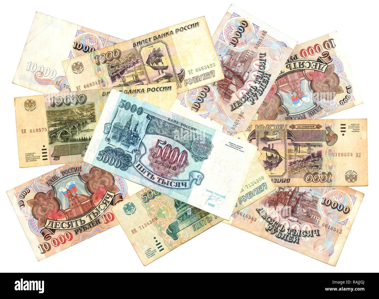 Historic banknotes, Russian rubles, 1992 - 1995 - Stock Image