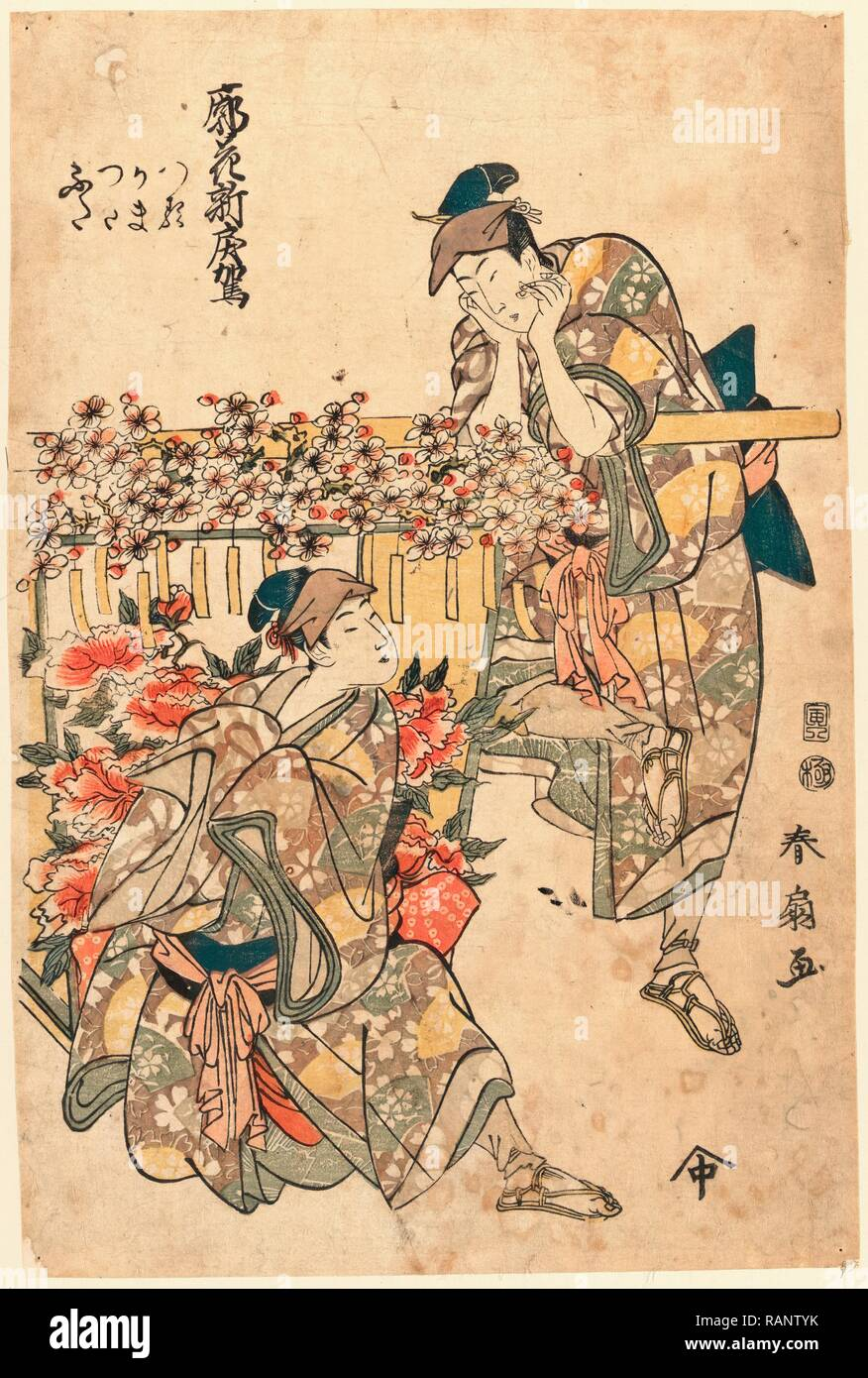 Kuruwa No Hana Shin Modorikago, Flower Cart for a New Modorikago Dance. 1806., 1 Print: Woodcut, Color, 34.5 X 22.8 reimagined - Stock Image