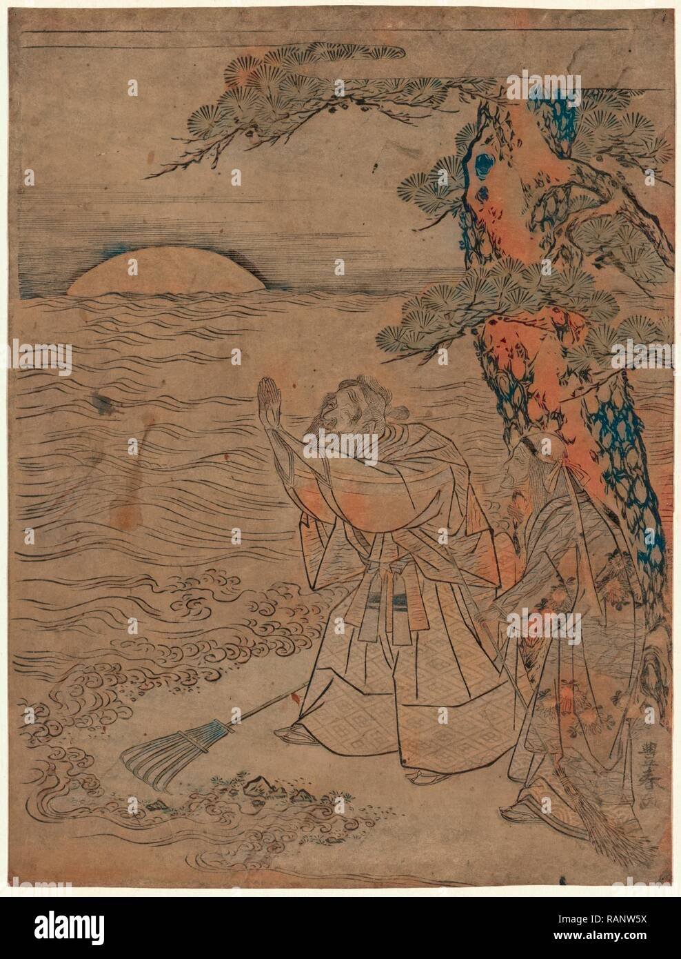 Takasago, Utagawa [Between 1770 and 1781], 1 Print: Woodcut, Color, 25.6 X 19.3, Print Shows Two Travelers Standing reimagined - Stock Image