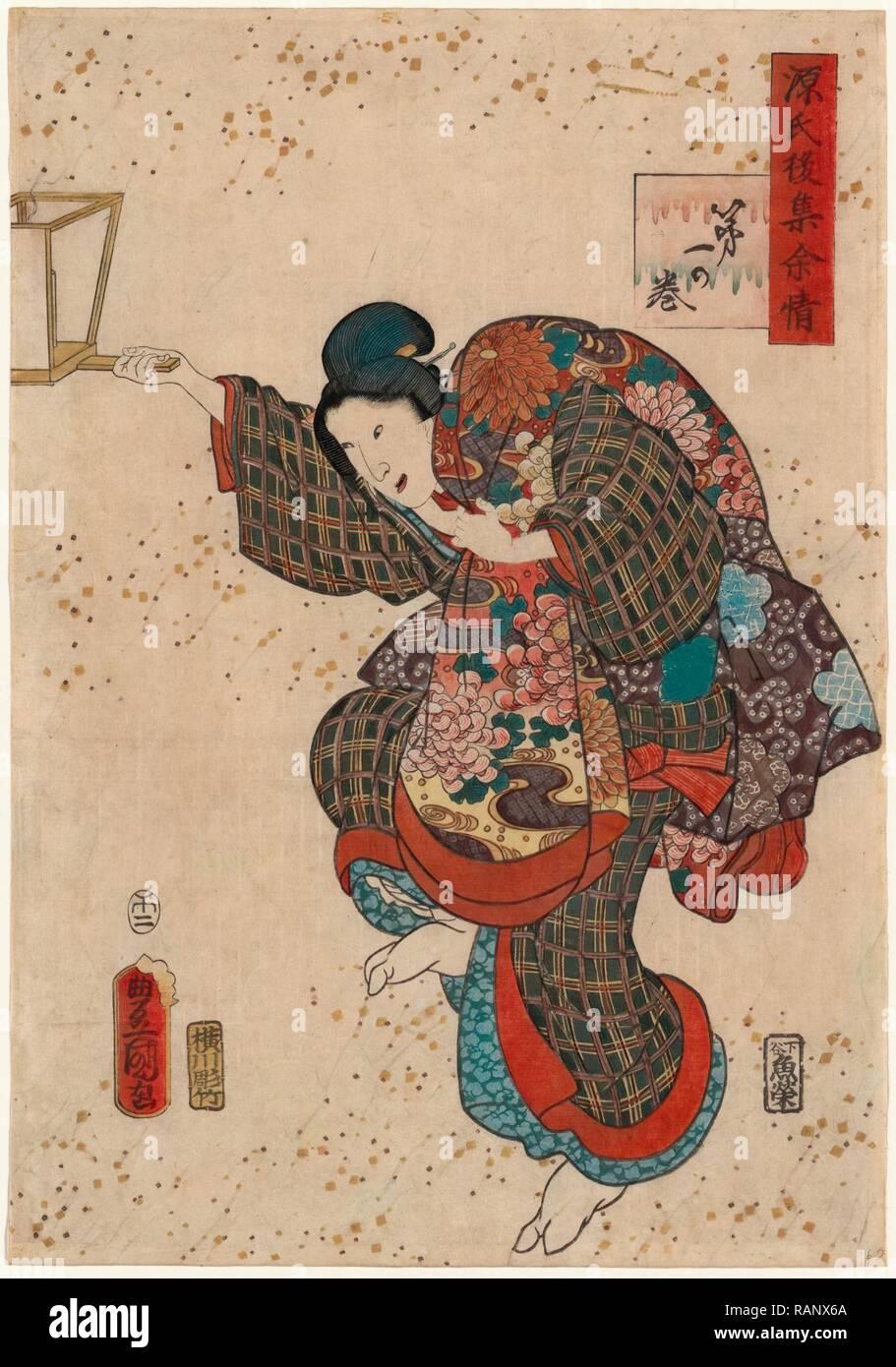 Daiichi No Maki, Utagawa Toyokuni, 1786-1865. Reimagined by Gibon. Classic art with a modern twist reimagined - Stock Image