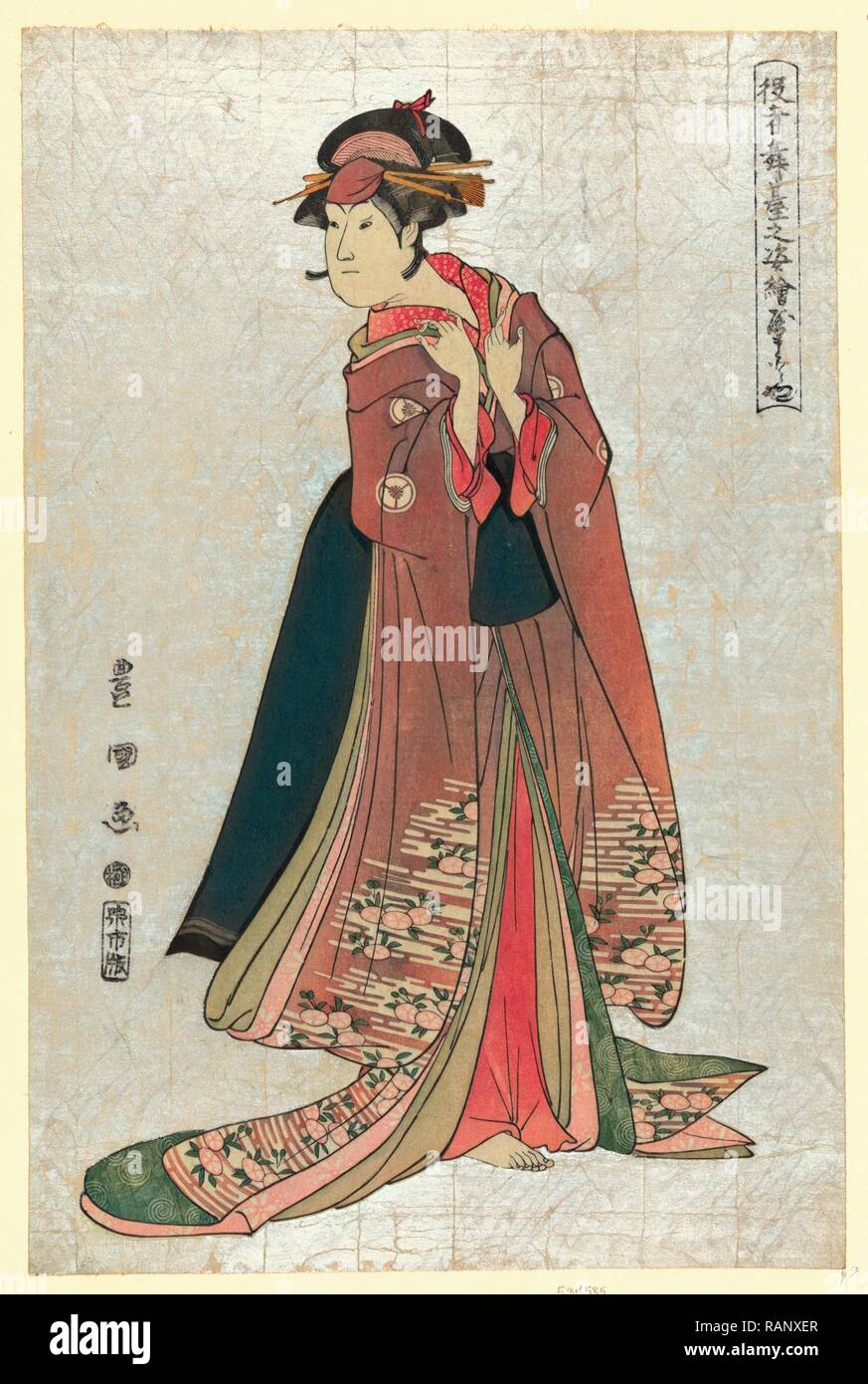 Yamatoya, Utagawa [1794, Printed Later], 1 Print: Woodcut, Color., Print Shows an Actor in the Role of a Woman reimagined - Stock Image