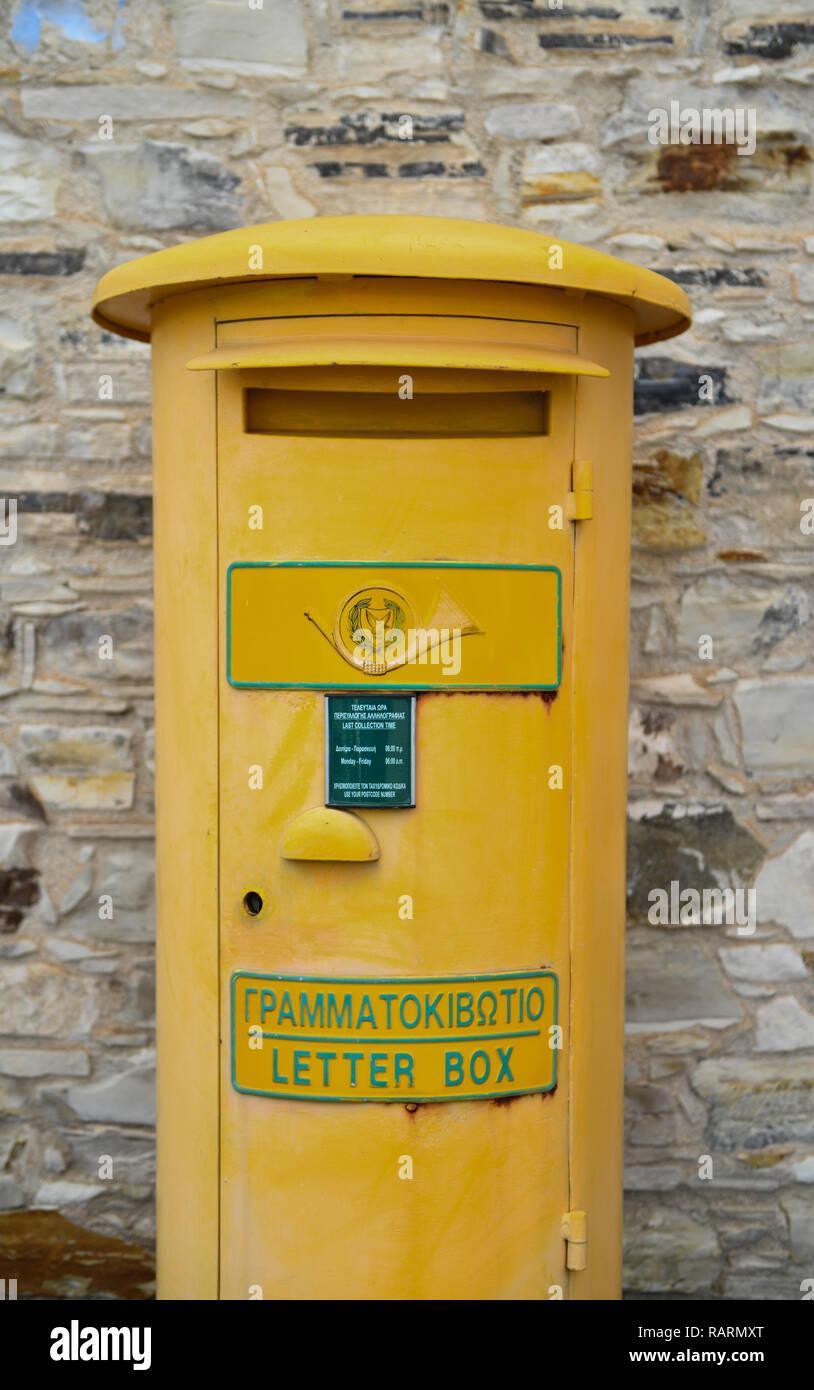 Mailbox, Pano Lefkara, republic Cyprus, Briefkasten, Republik Zypern Stock Photo