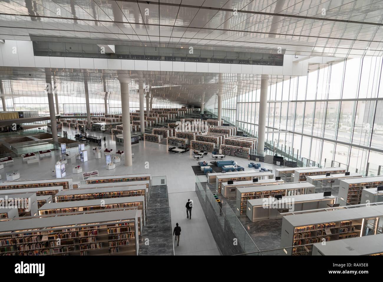 New Qatar national Library in Education City, Doha, Qatar. Architect, Rem Koolhaas. - Stock Image