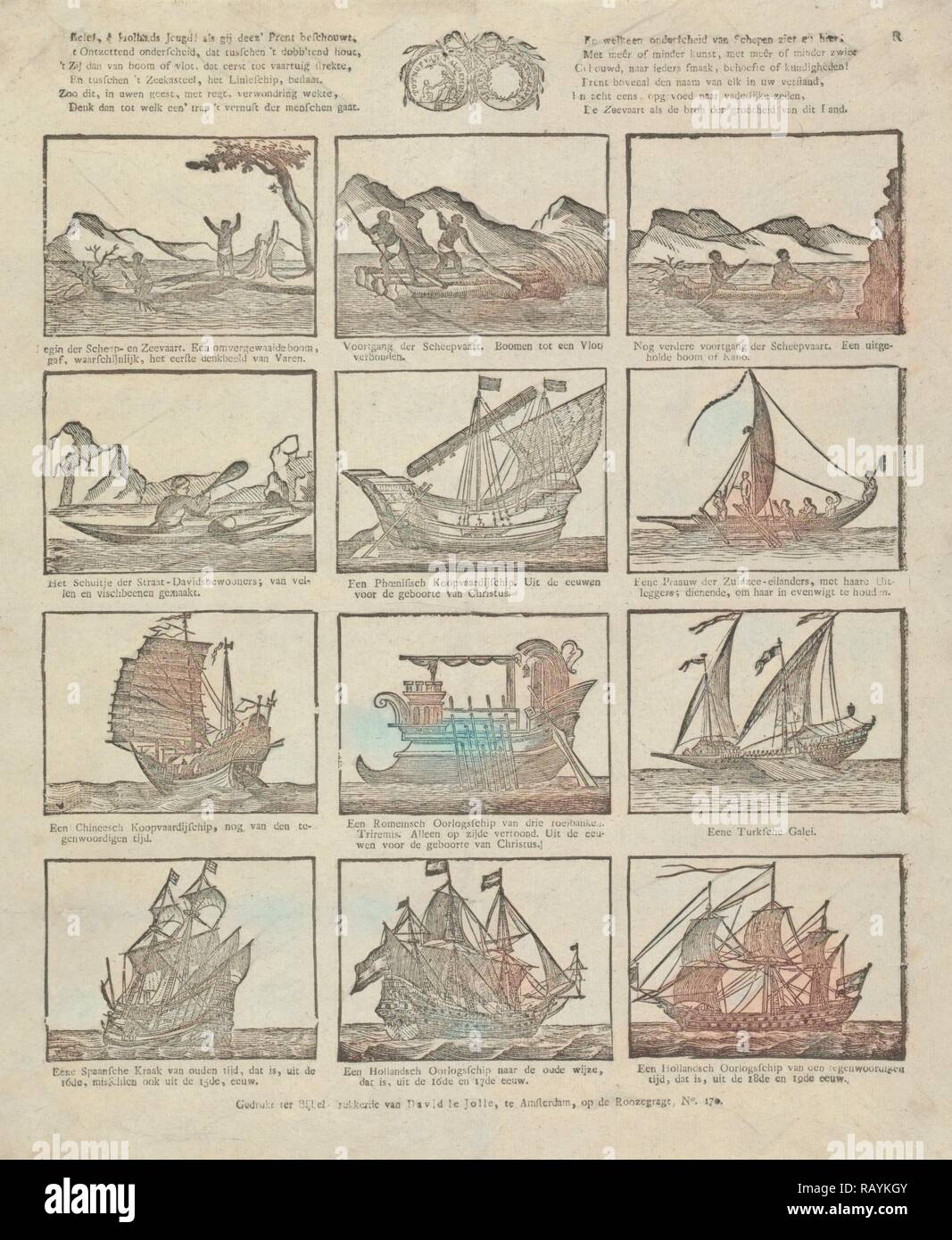 Print showing various old ships, David le Jolle, Anonymous, 1814 - c. 1820. Reimagined by Gibon. Classic art with a reimagined Stock Photo