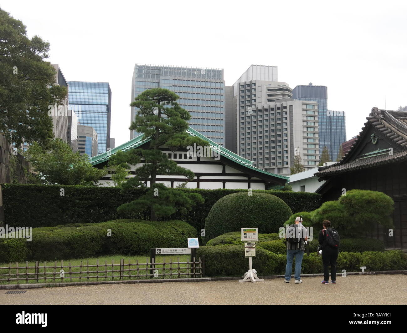 View of the Tokyo Imperial Palace East Gardens: traditional buildings contrast with modern office bocks at this public garden in the centre of Tokyo Stock Photo
