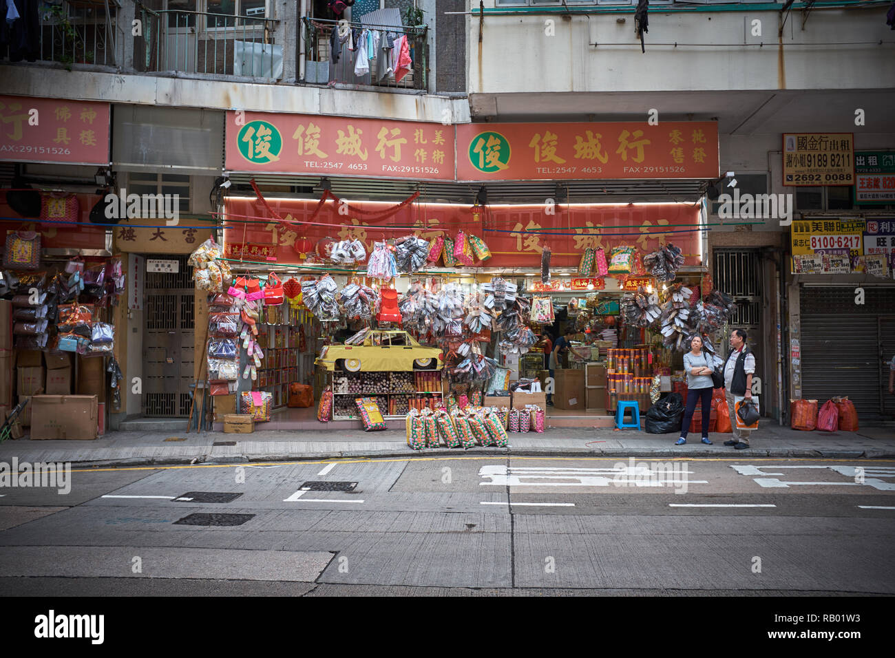 Joss Paper Store for Chinese Funerals, Hong Kong - Stock Image