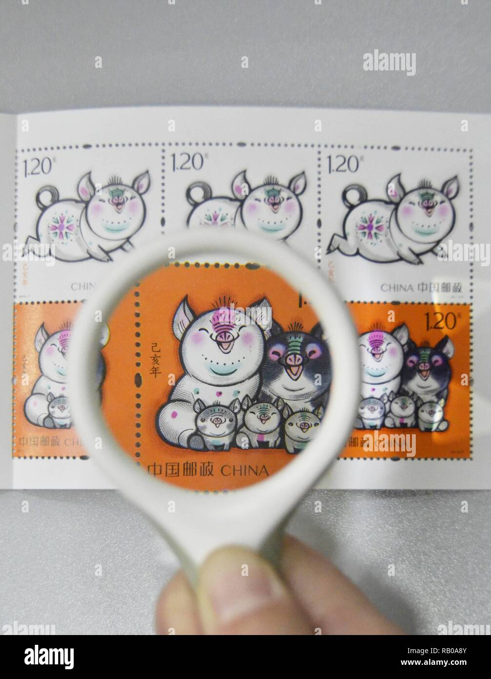 Beijing, China Post on Saturday issued a set of special