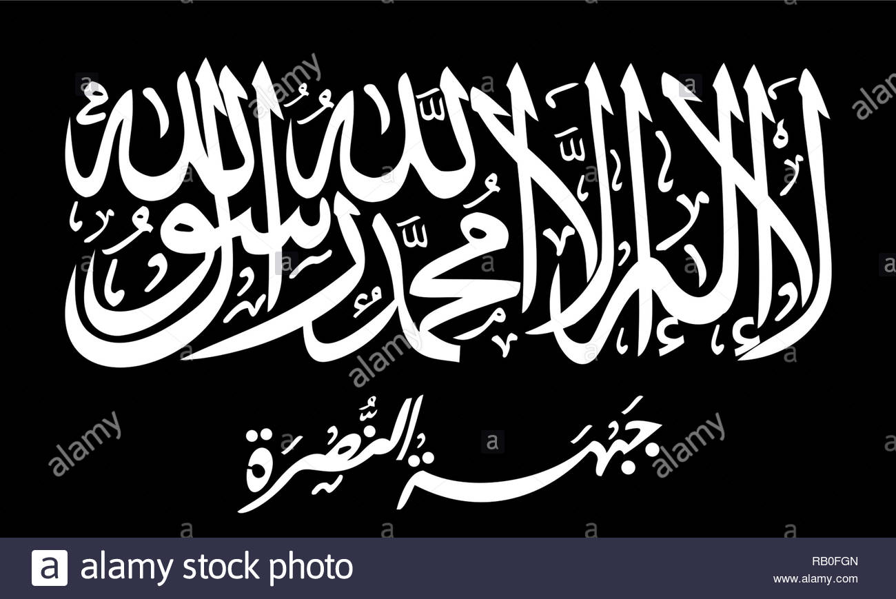 Al Nusra flag - Stock Image