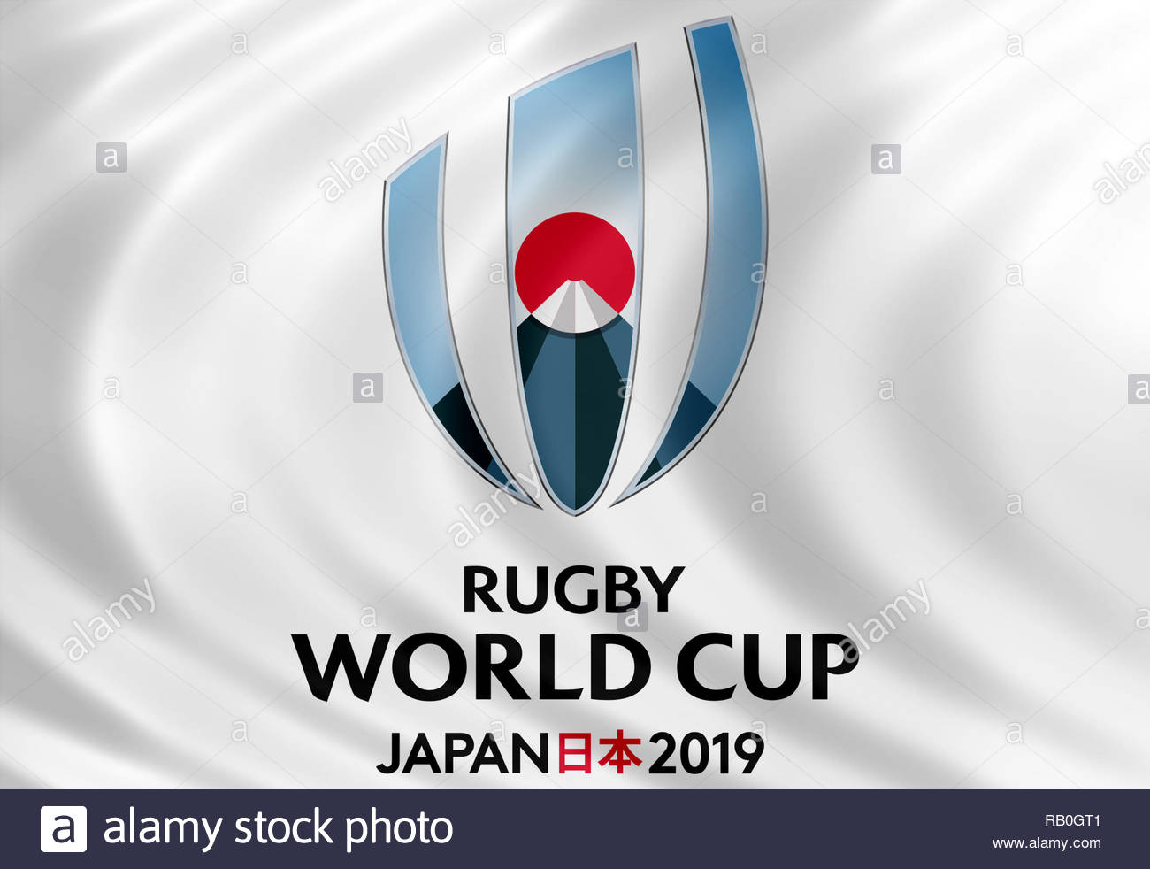 Rugby World Cup Japan logo - Stock Image
