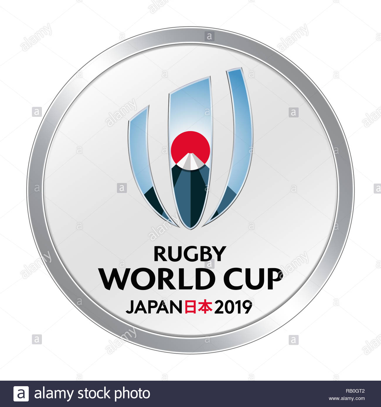 Rugby World Cup logo icon - Stock Image