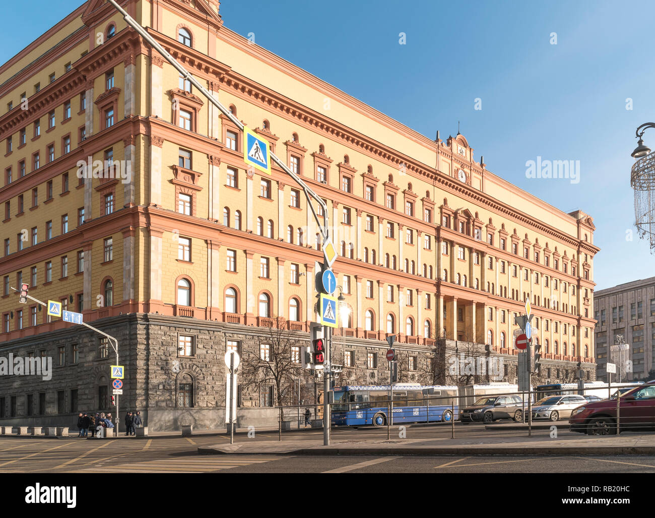 MOSCOW, RUSSIA - December 01.2018: Lubyanka Square. Building of the Federal Security Service - Stock Image