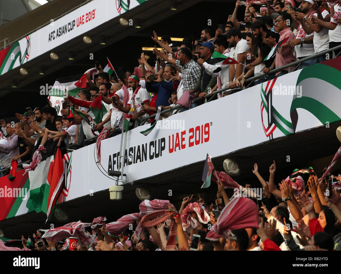 Fans react during the group B match between Jordan and Australia of the AFC  Asian Cup UAE 2019 in Al Ain, the UAE, on Jan.
