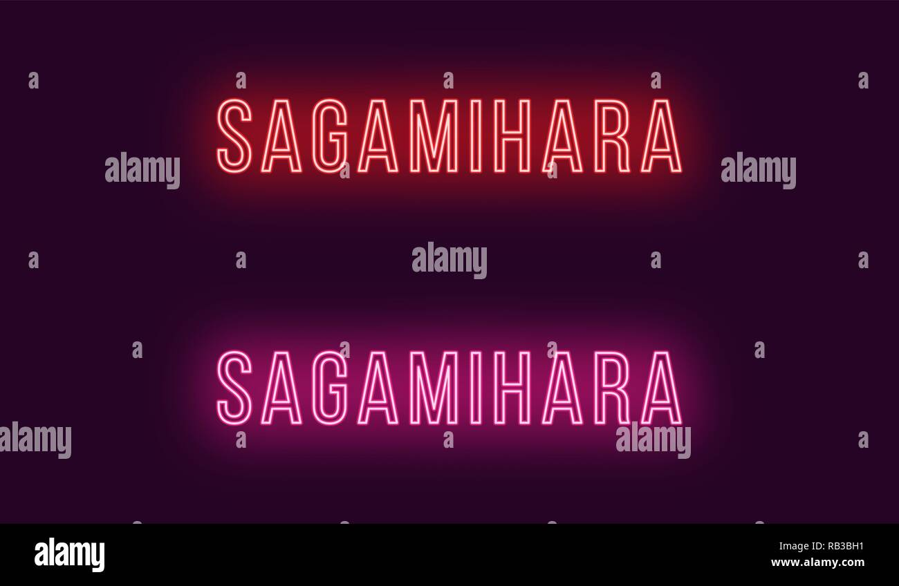Neon name of Sagamihara city in Japan. Vector text of Sagamihara, Neon inscription with backlight in Thin style, red and pink colors. Isolated glowing - Stock Vector