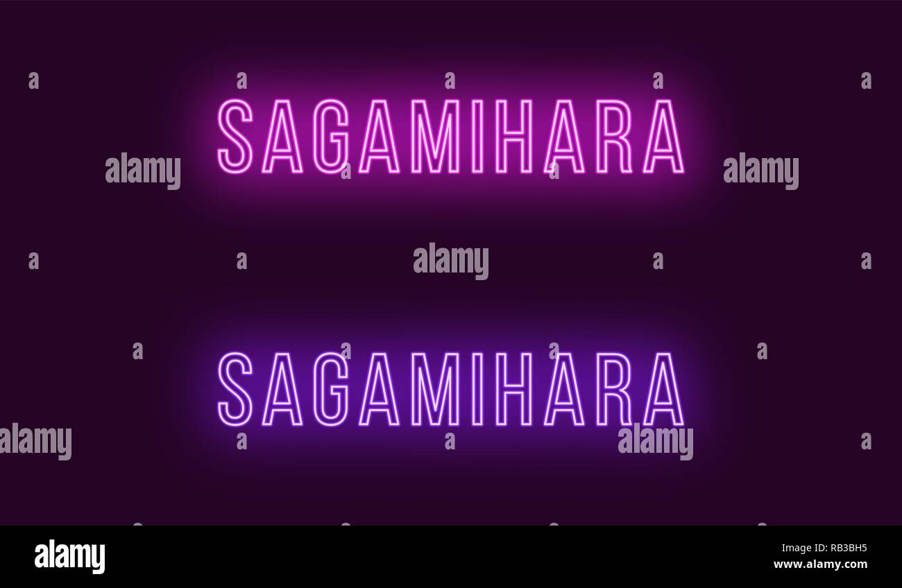 Neon name of Sagamihara city in Japan. Vector text of Sagamihara, Neon inscription with backlight in Thin style, purple and violet colors. Isolated gl - Stock Vector