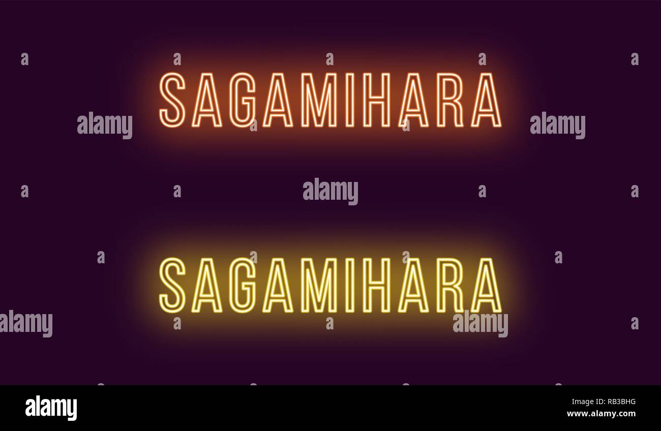 Neon name of Sagamihara city in Japan. Vector text of Sagamihara, Neon inscription with backlight in Thin style, orange and yellow colors. Isolated gl - Stock Vector