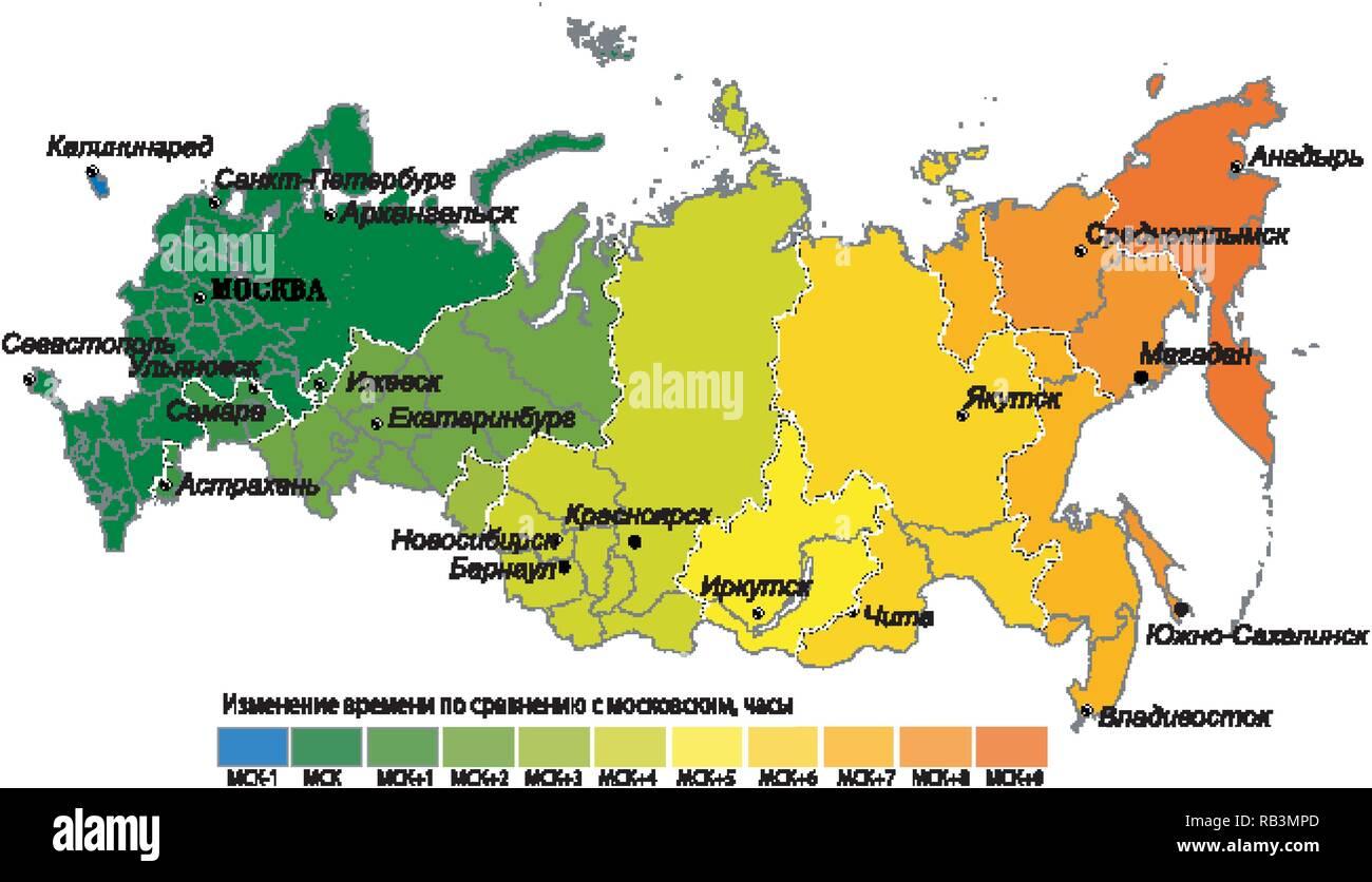 Cartina Siberia Russia