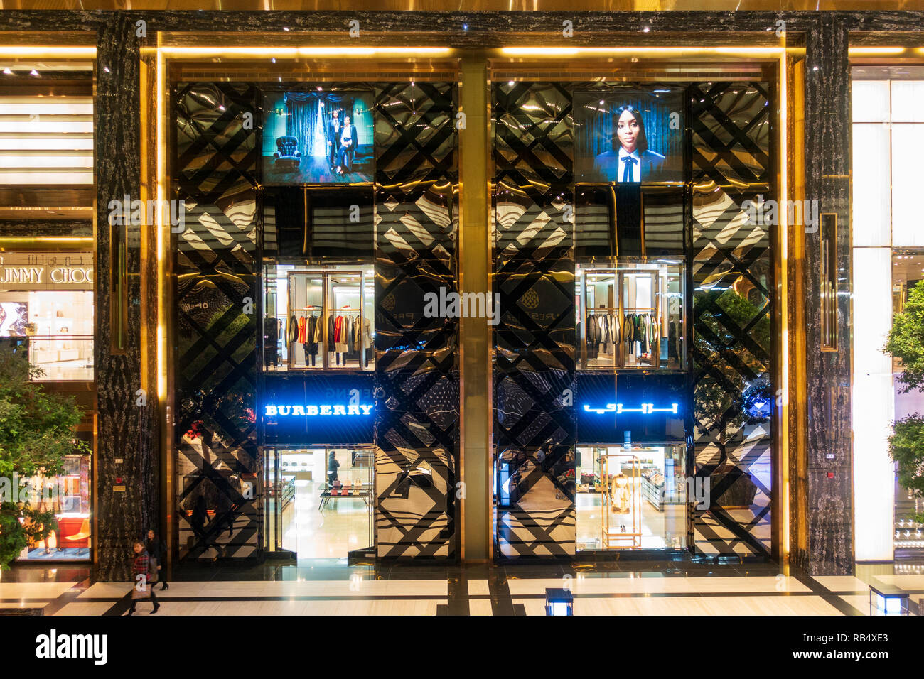 Burberry store in the  new Prestige luxury arcade with high-end boutiques inside The Avenues shopping mall in Kuwait City, Kuwait - Stock Image