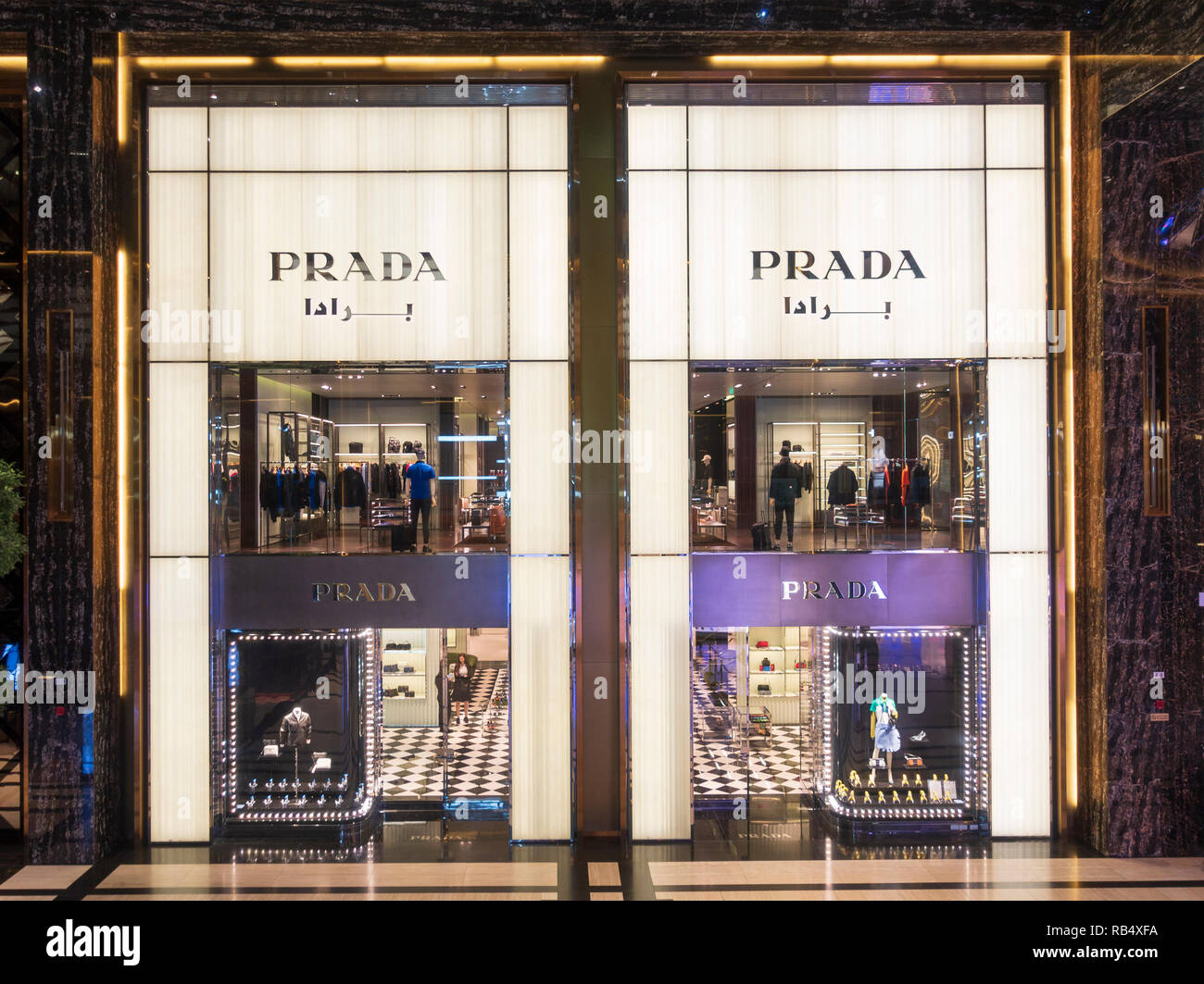 Prade store in the  Prestige luxury arcade with high-end boutiques inside The Avenues shopping mall in Kuwait City, Kuwait - Stock Image
