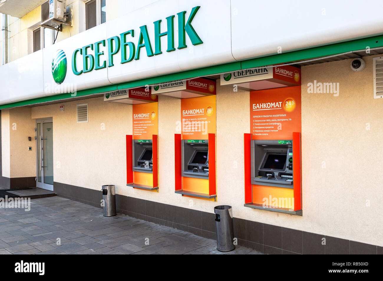 Samara, Russia - September 22, 2018: ATMs Sberbank on the city street. Row of Sberbank cash machines in the wall of the building - Stock Image