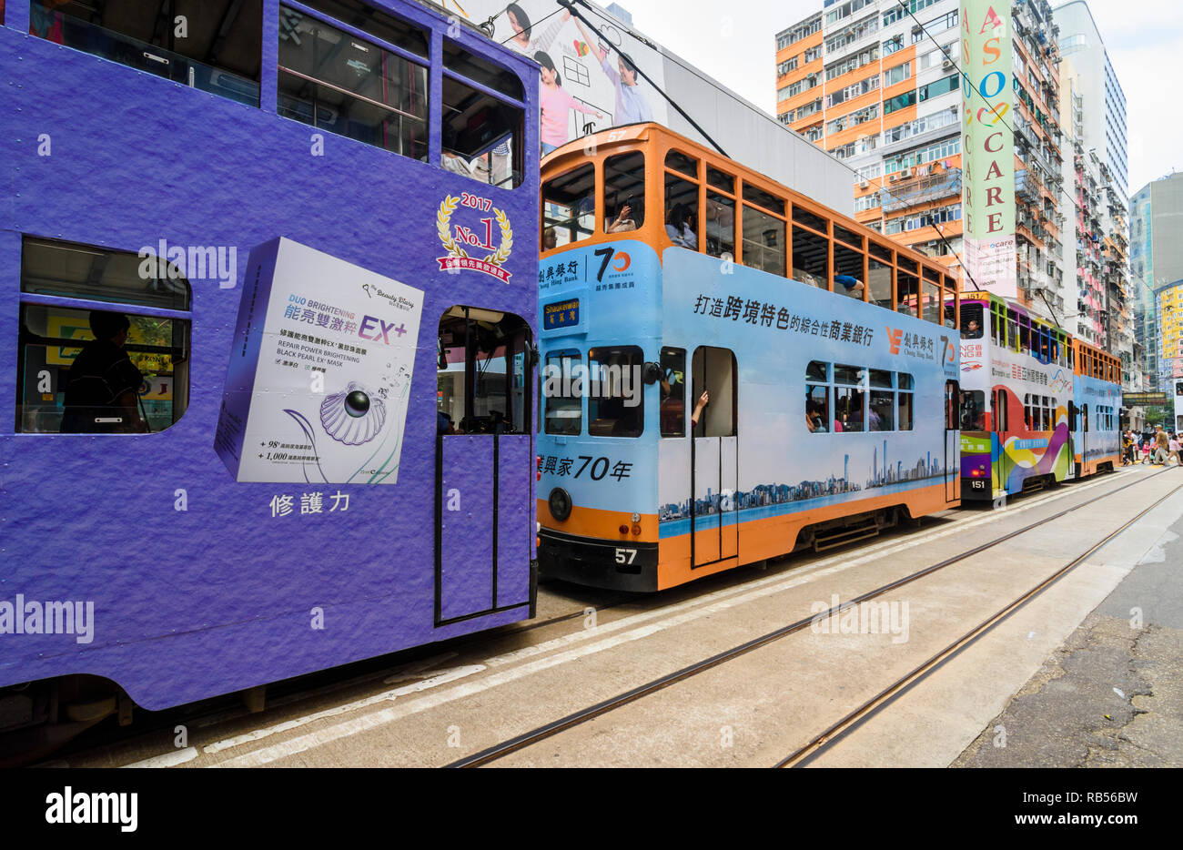 Trams on Johnston Rd, Wan Chai, Hong Kong Stock Photo