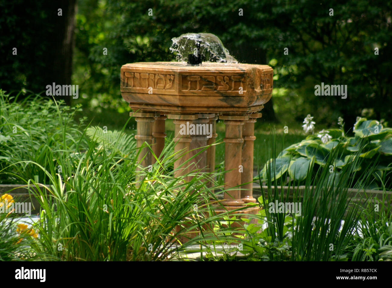 The Fountain of Wisdom in the Hebrew Cultural Garden in Cleveland, OH - Stock Image