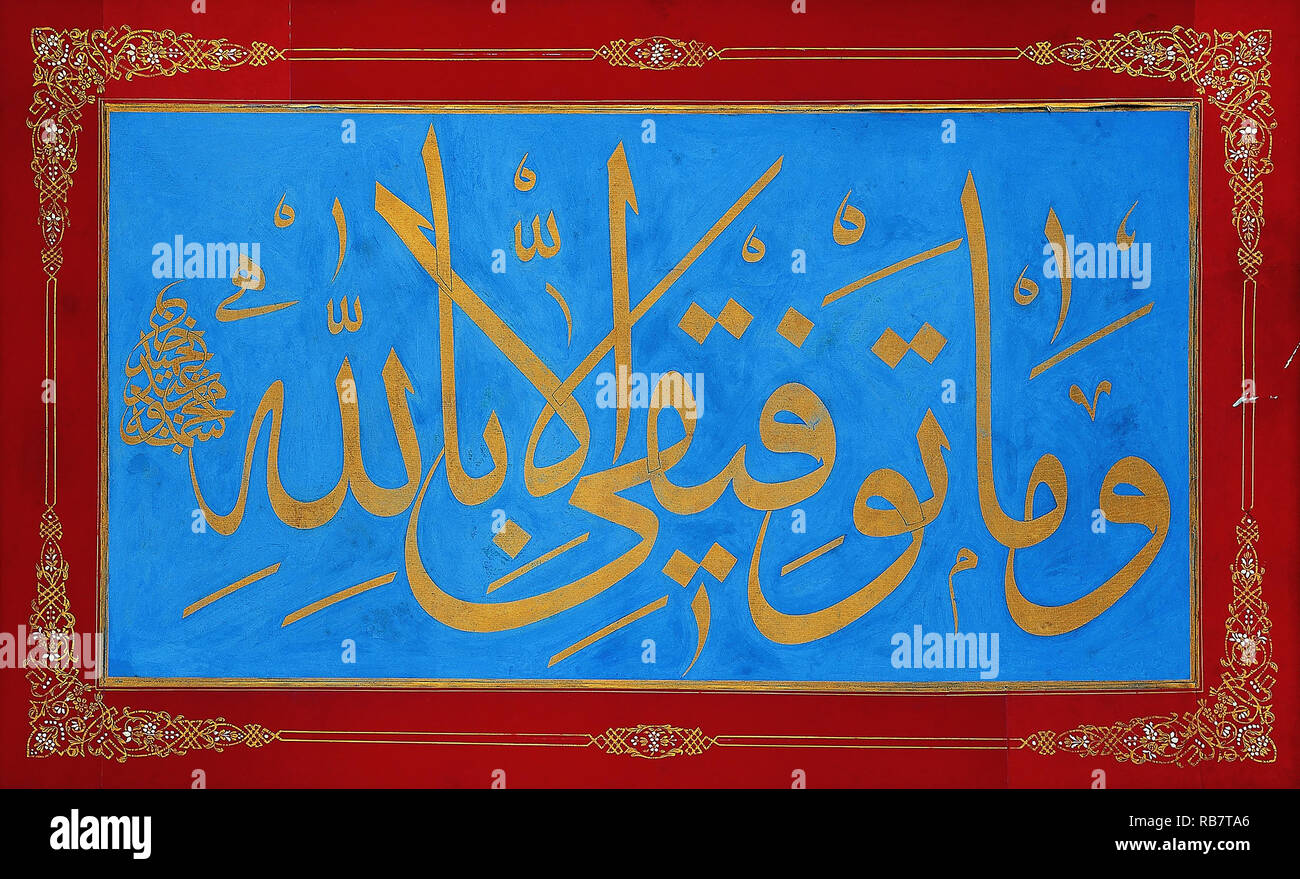 Signed by Sultan Mahmud II, Levha, calligraphic Inscription, Circa 1800, Gold on paper, Sakip Sabanci Museum, Istanbul, Turkey - Stock Image