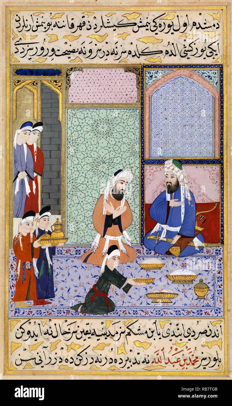 Lutfi Abdullah, Scene of Feasting from Sultan Murad III's Siyer-I Nebi or Life of the Prophet, Circa 1594, Gouache with gold, Museum of Fine Arts, Houston, Texas, USA. - Stock Image
