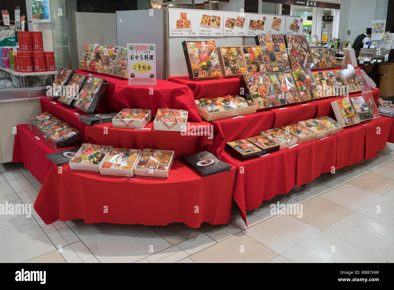 Beppu, Japan - November 3, 2018: Beautiful wrapped gifts and presents with food and fruit, called Omiyage in the supermarket of the department store - Stock Image