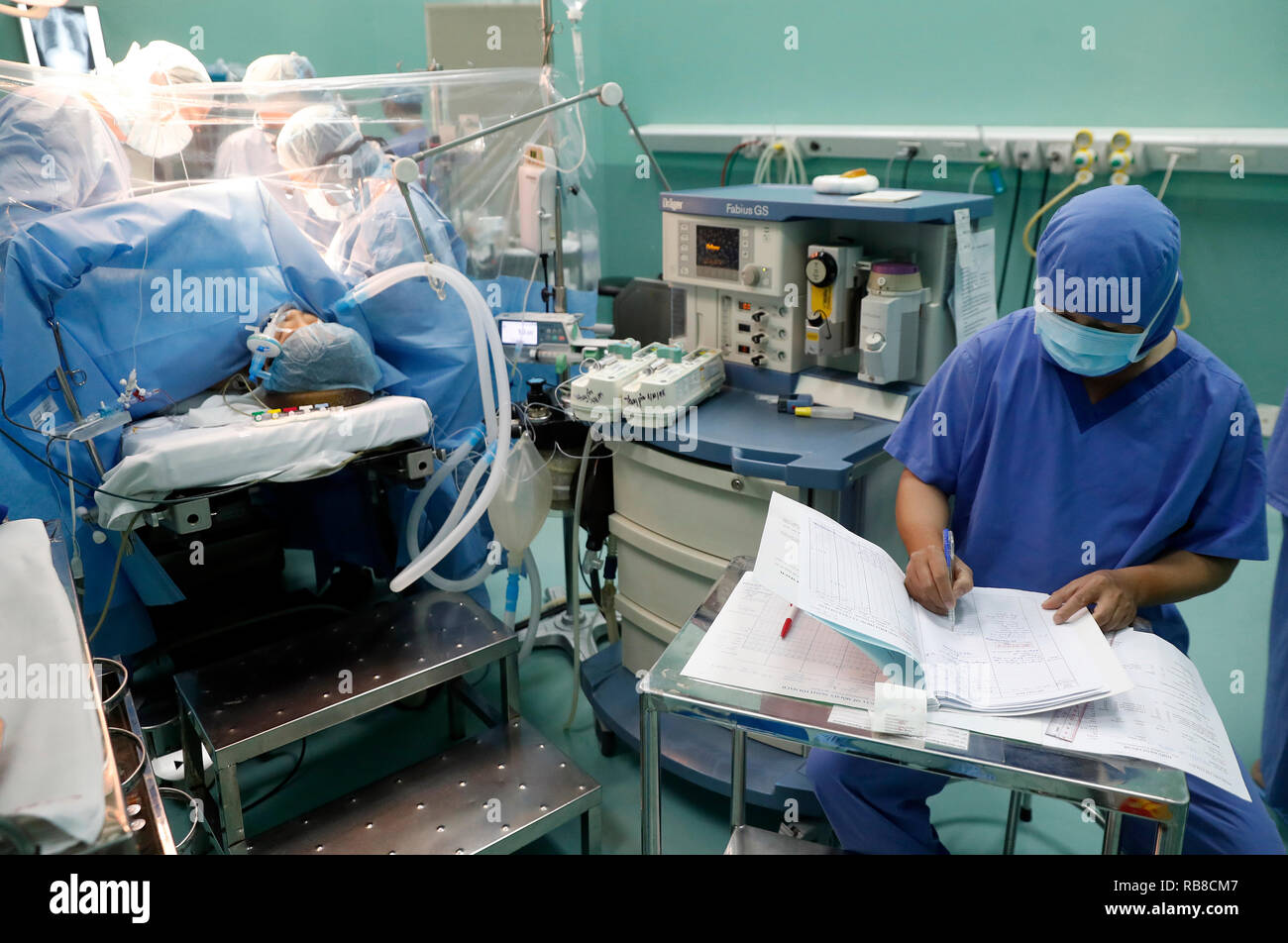Tam Duc Cardiology Hospital Operating Theater Cardiac Surgery Anesthesia Ho Chi Minh City Vietnam Stock Photo Alamy