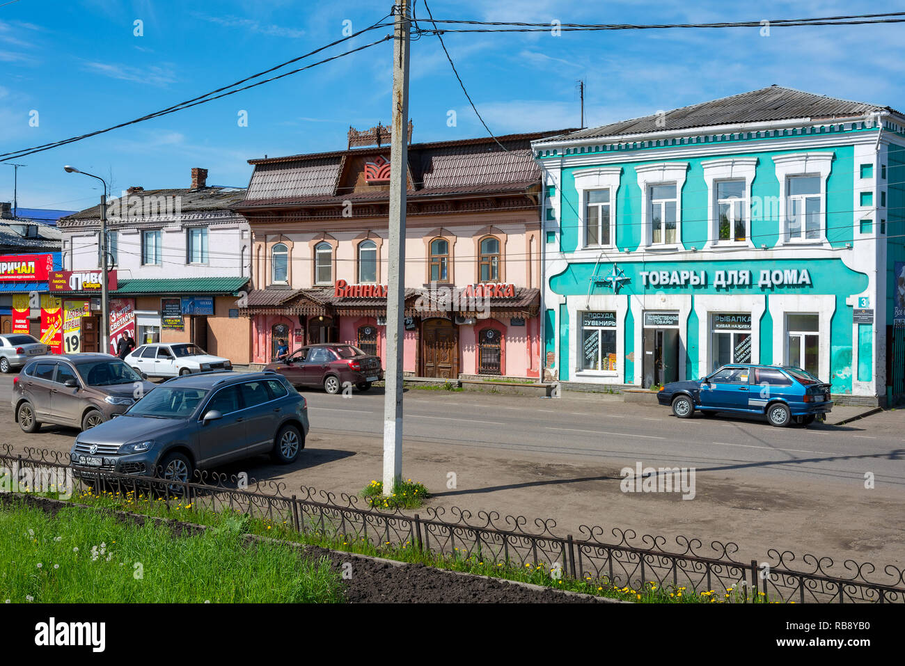 Complex Of Old Merchant Houses With Shops On The Former Embankment Street Mariinsk Kemerovo Region Stock Photo Alamy