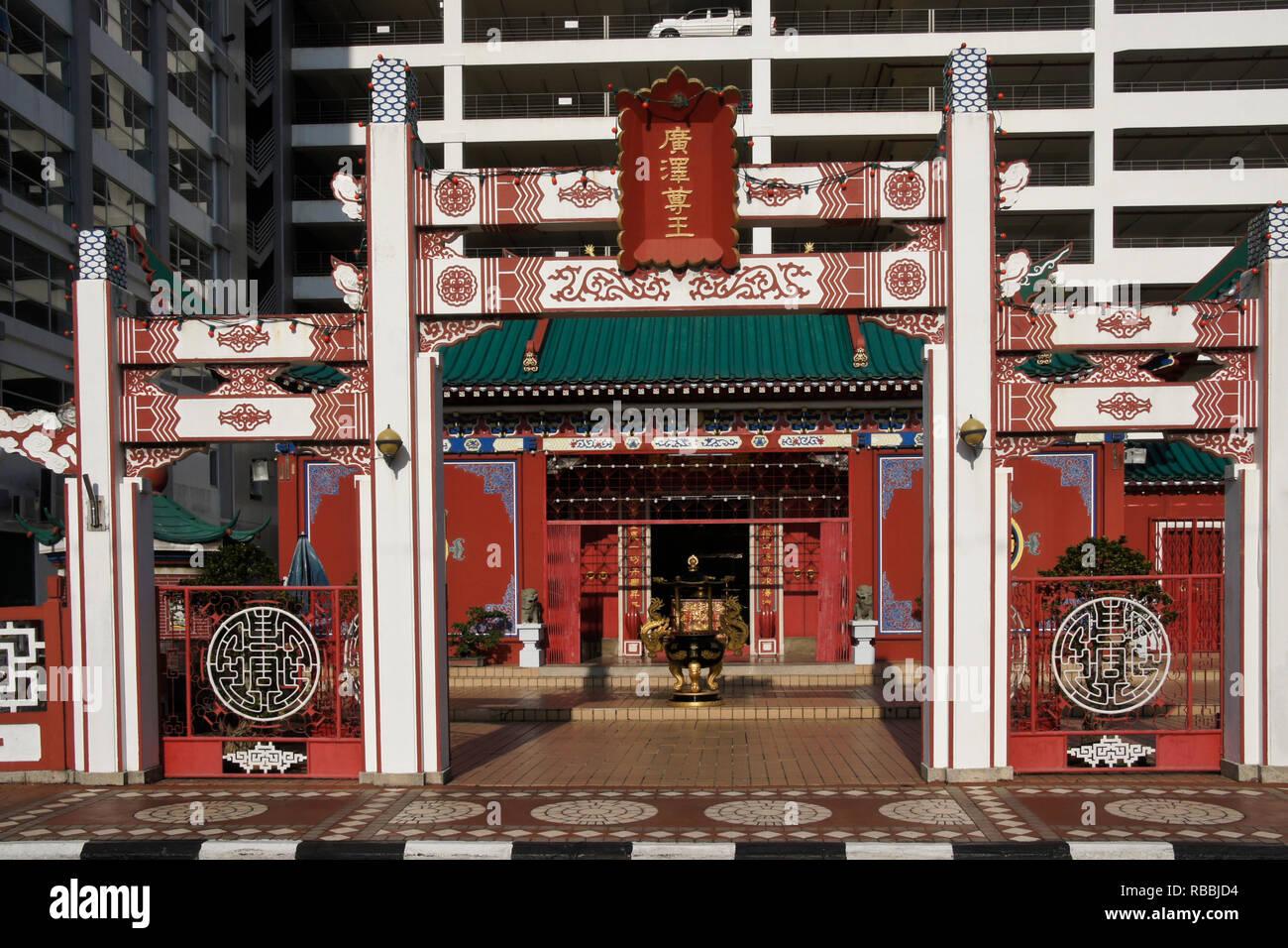 Chinese temple, Bandar Seri Begawan, Sultanate of Brunei - Stock Image