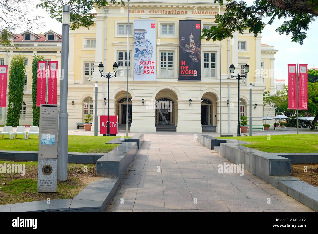 Asian Civilisations Museum (ACM), Empress Place, Civic District, Singapore Island (Pulau Ujong), Singapore. - Stock Image