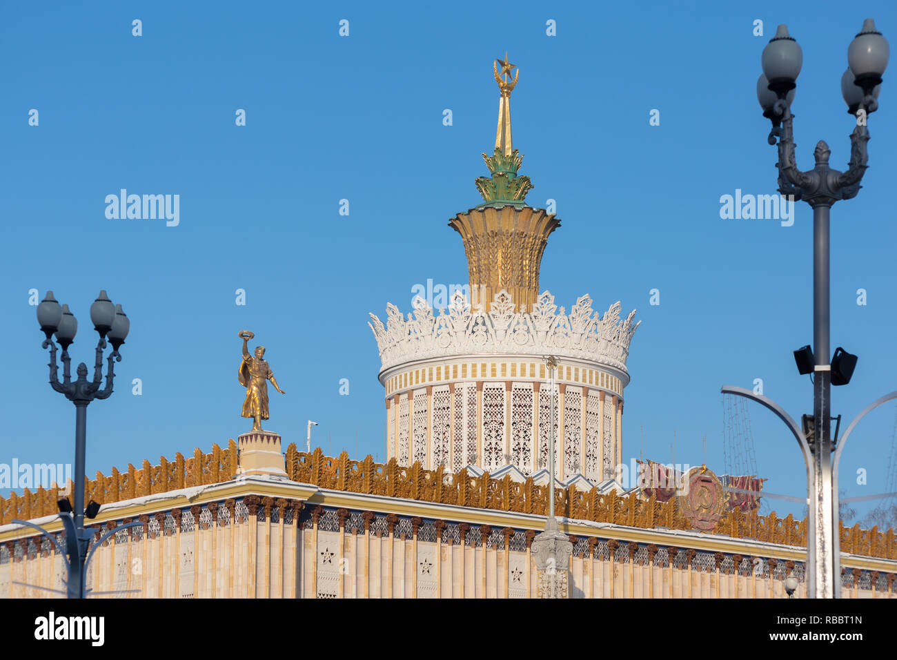VDNKh complex in Moscow: Spire atop of the Ukraine Pavilion Stock Photo