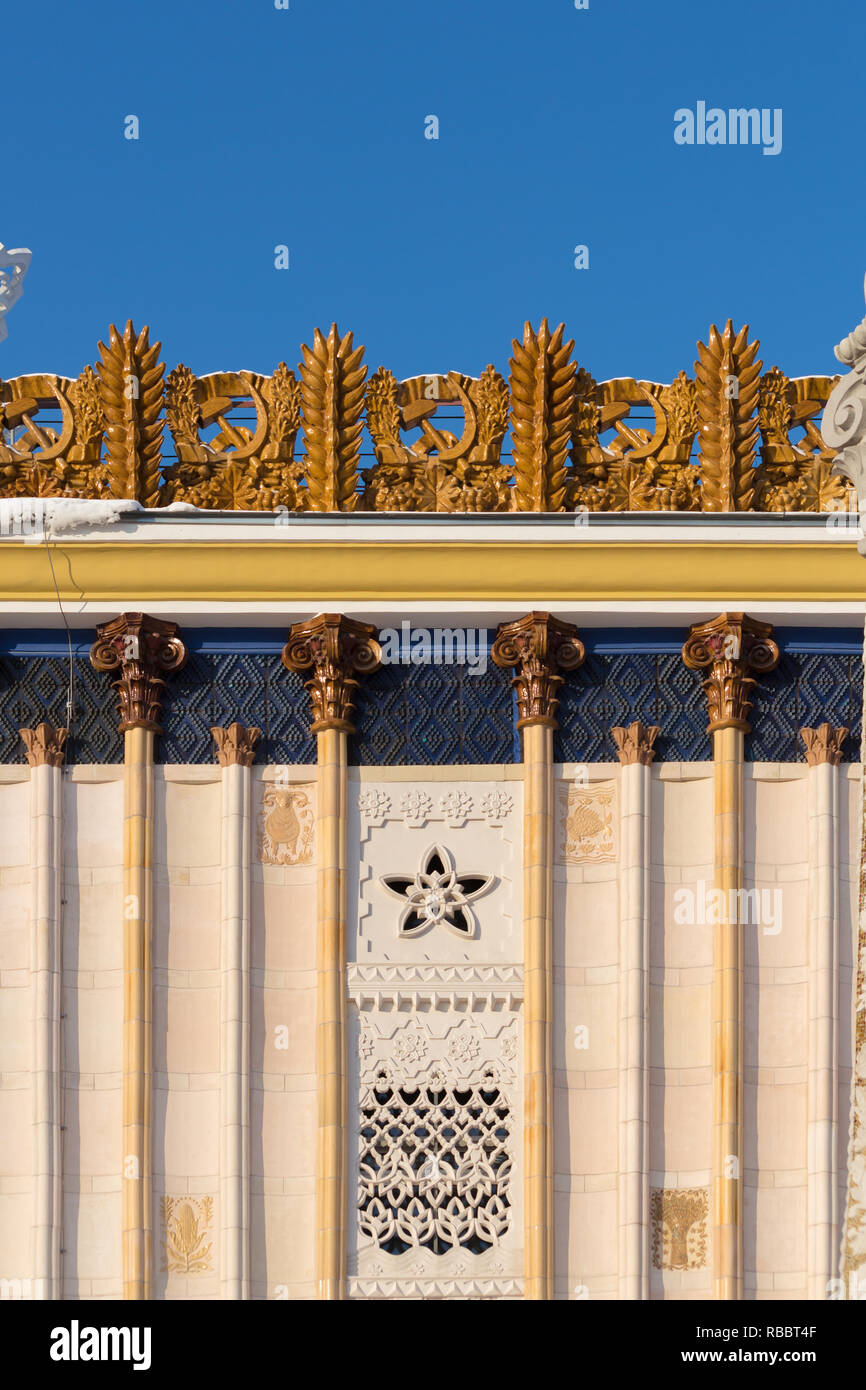 VDNKh complex in Moscow: Coat of arms at the Ukraine Pavilion Stock Photo