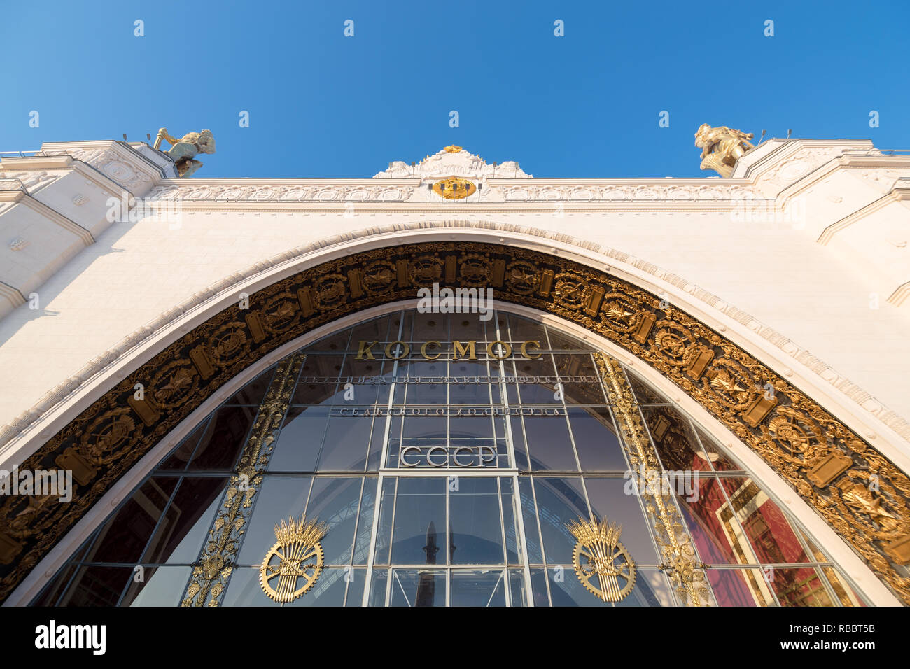 VDNKh complex in Moscow: Cosmos Pavilion Stock Photo