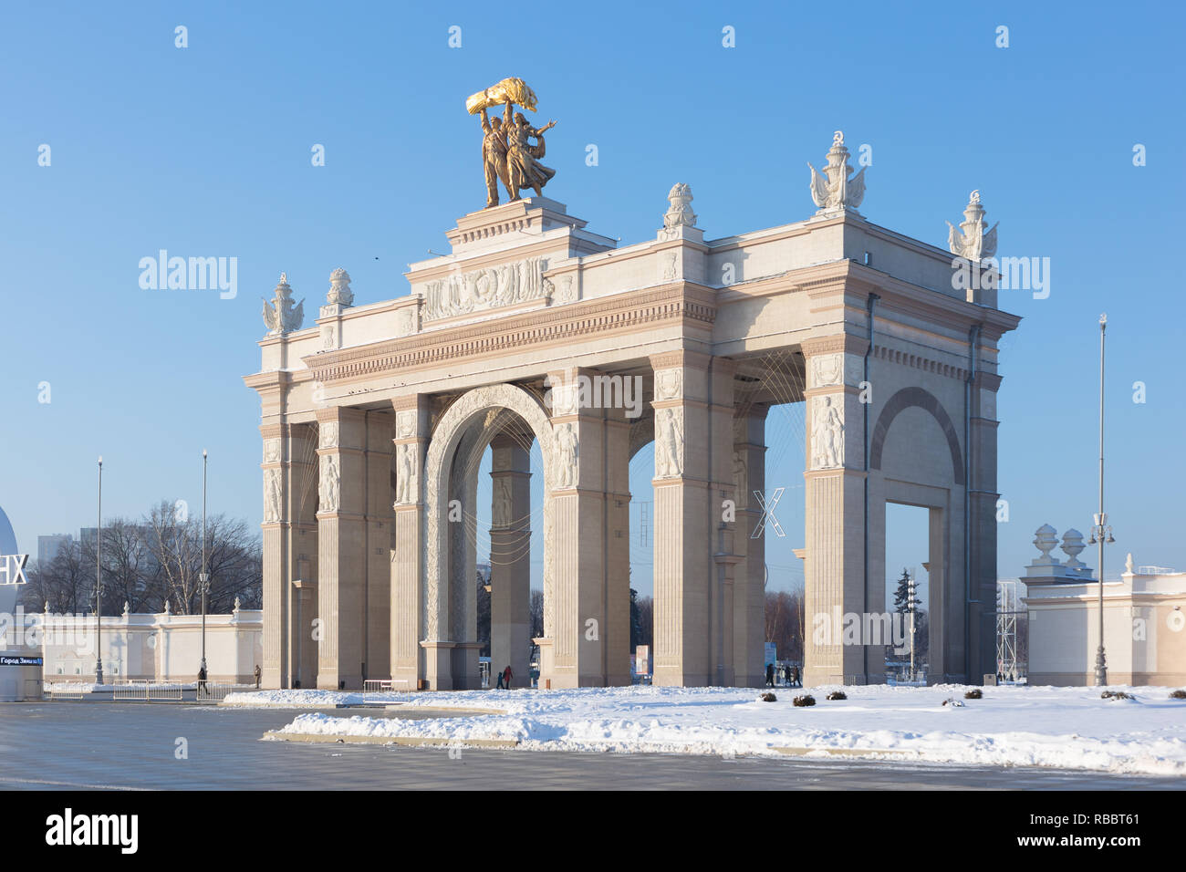 VDNKh complex in Moscow: Entrance Stock Photo