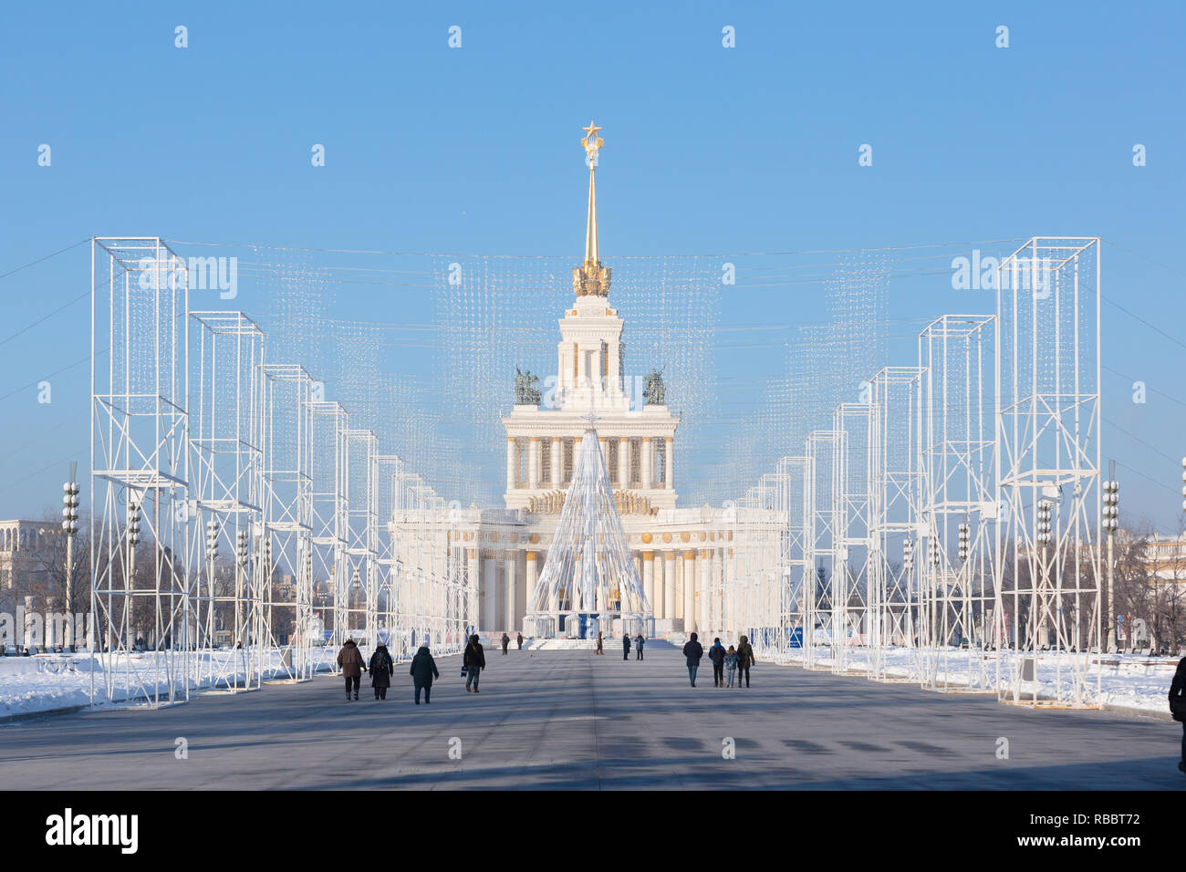 VDNKh complex in Moscow: Stock Photo