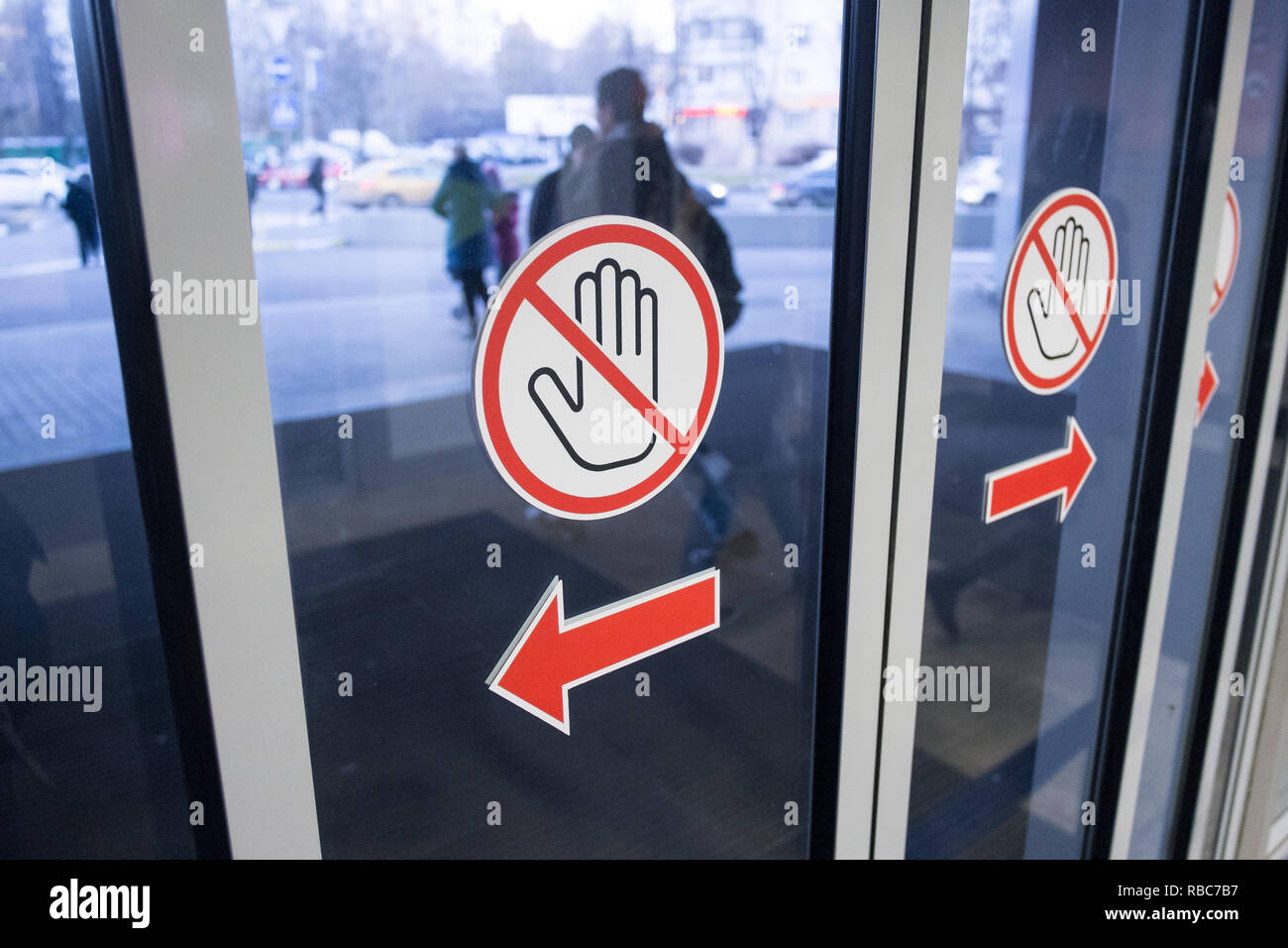 No entry on the door of a shop - Stock Image